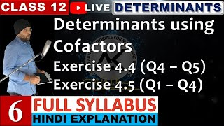 4(F) || Exercise 4.4 Determinants Class 12 NCERT Solutions