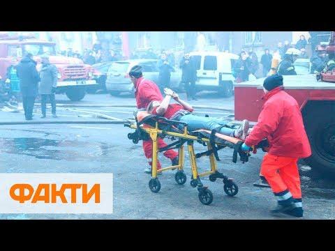, title : 'Люди прыгали из окон на припаркованные авто: пожар в Одессе'