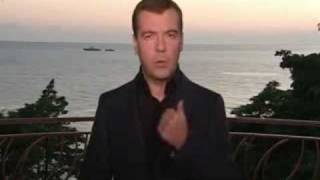 Д. Медведев - Чтоб Мусора Сосали Хуй