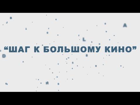 Внимание: объявлен конкурс видеороликов