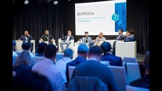 Экспертная дискуссия: «Удаленная идентификация в каналах банковского обслуживания»