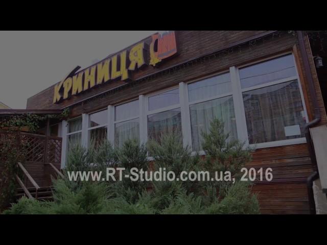 """Корпоратив работников сети ресторанов """"Крыныця"""""""