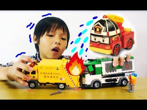 変形ファイヤーステーション はたらくくるま 消防車&救急車 Emergency Cars Fire Engines Station Tomica【かとちゃん】