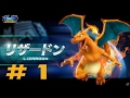 Pokken Tournament ep 1: on reprend tout doucement
