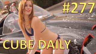 CUBE DAILY #277 - Лучшие кубы за день! Лучшая подборка за июль!