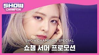 Show Champion EP405