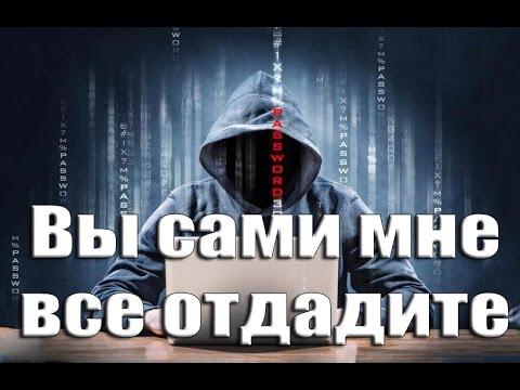 Как удалить аккаунт на бинарных опционах
