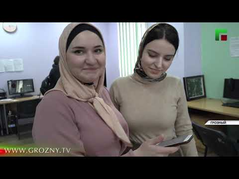 В Грозном подвели итоги интеллектуальной игры «Мы ищем тебя»