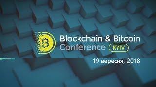 Сергей Калинин - директор по инвестициям BlockBit, приглашает на мероприятие BBConference Kyiv
