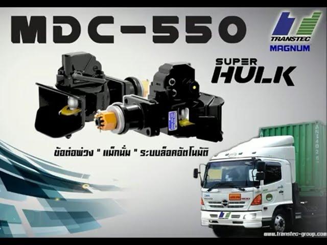 MDC-550 MAGNUM