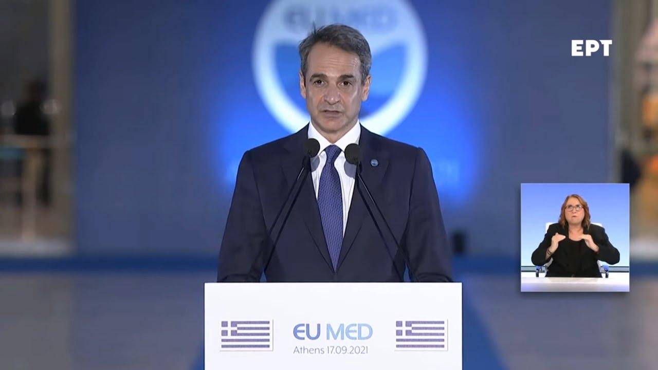 Οφείλουμε να προστατεύσουμε την ειρήνη στη Μεσόγειο αλλά και τα νερά της Μεσογείου