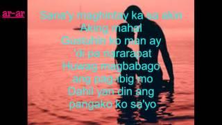 EURIKA - Sandali Na Lang ( Lyrics )