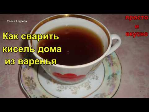 Монастырский чай от диабета состав цена где купить