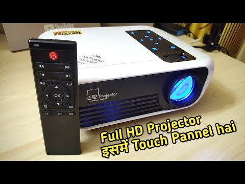 T8 Full HD Projector With Touch Pannel | Flagship Projector Review | BR Tech Films