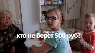 НИКИТА НЕ ХОЧЕТ ВКУСНЯШКИ на 500 рублей // Отзыв о ЖИРАФ ШОУ