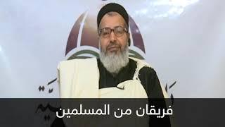فيديو مميز / رسالة مهمة إلى الليبيين