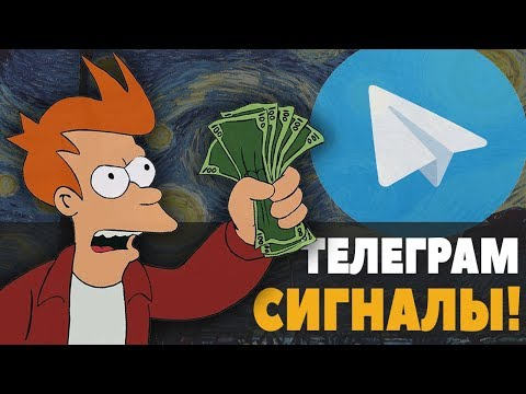 Криптовалюта цена в рублях