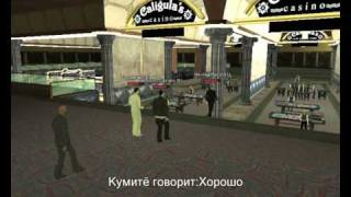 [RPG]Crime-World::..[RU] (0.3b) Prodection