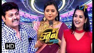 Cash | 12th May 2018  | Full Episode | ETV Telugu
