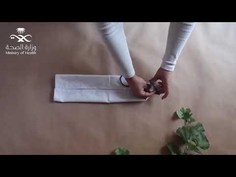 فرصة للأسر المنتجة.. طريقة صنع الكمامات القماشية