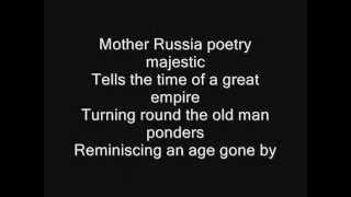 Iron Maiden - Mother Russia Lyrics
