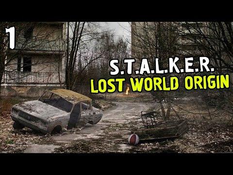 S.T.A.L.K.E.R.: Lost World Origin Прохождение #1 — ТУТ ВСЕ ДРУГОЕ