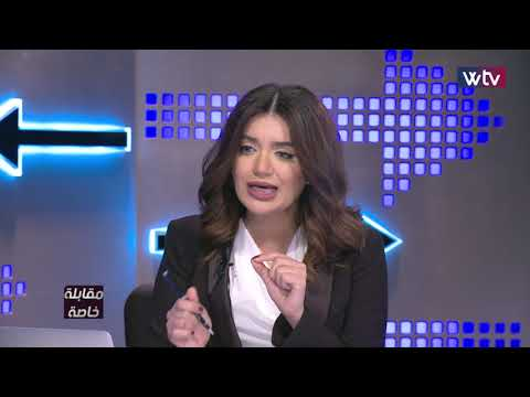 قناة الوسط - مقابلة خاصة مع محمود شمام