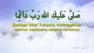 Ya Badrotim - ( Full with Lyrics : Rahmat Ekamatra )