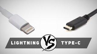 VERSUS:USBType-CпротивLightning.Чтолучше?