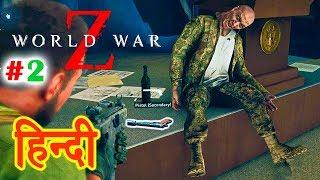 WORLD WAR Z - Episode 2: JERUSALEM, Brain Surgery | Zombies