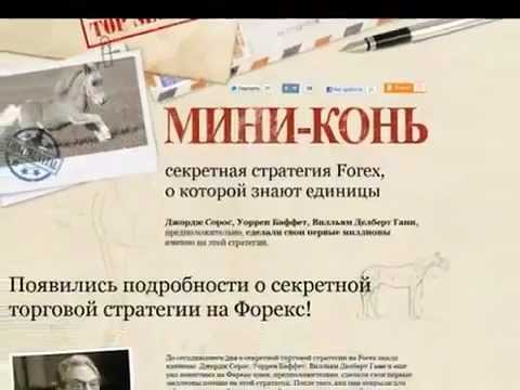 Сайты брокер россии