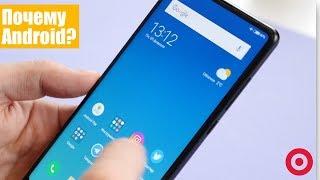 5 причин выбрать Android, а не iOS в 2018