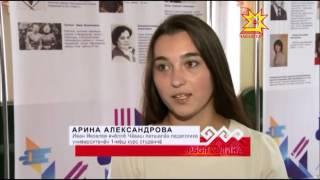 ЧГПУ встречает первокурсников