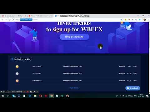 wbfex.com