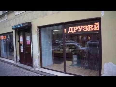 Бегущая строка для магазина ПЧЕЛОВОДСТВО Литейный 46