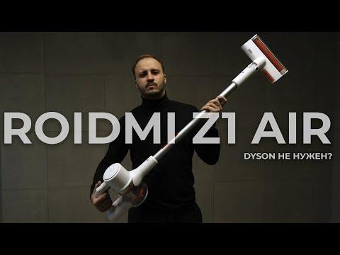 Пылесос вертикальный ROIDMI Zero Z1 Air (XCQ15RM)