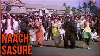 Naach Sasure   Johar In Bombay Songs   Usha Khanna   Old Bollywood Hindi Songs