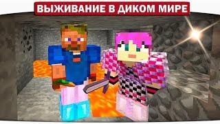 ч.09 Невероятные поиски активатора портала - Выживание в диком мире (Lp.Minecraft)