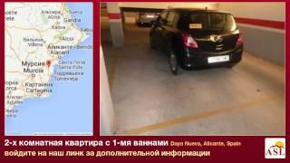 preview picture of video '2-х комнатная квартира с 1-мя ваннами в Daya Nueva, Alicante'