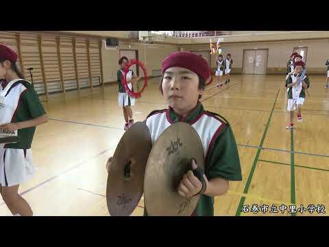 Nakasato Elementary School