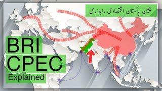 CPEC explained | Belt and Road Initiative [Urdu/Hindi]