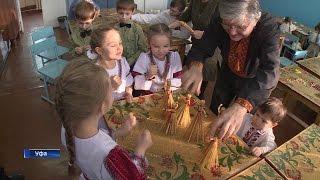 В Уфе воскресная школа «Злагода-Согласие» отметила свой двадцатилетний юбилей