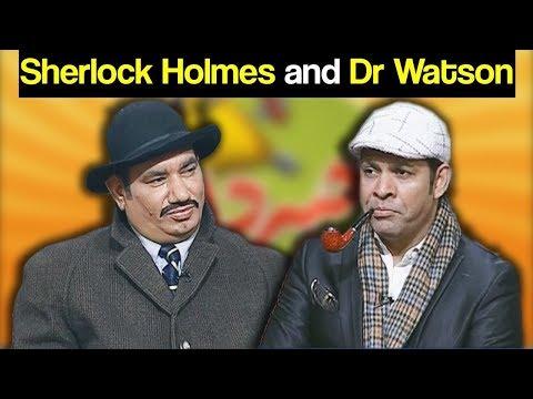 Khabardar Aftab Iqbal 8 February 2019 | Sherlock Holmes and Dr Watson | Express News