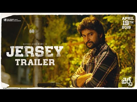 JERSEY Theatrical Trailer