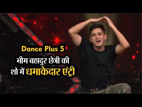 Dance Plus 5: Sikkim के Bhim Bahadur Chettri की धमाकेदार एंट्री, मिला Standing Ovation