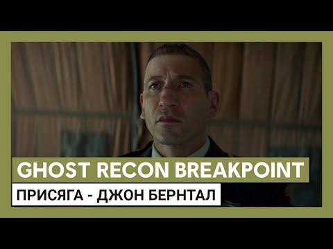 Купить TOM CLANCYS GHOST RECON BREAKPOINT |ГАРАНТИЯ| на SteamNinja.ru