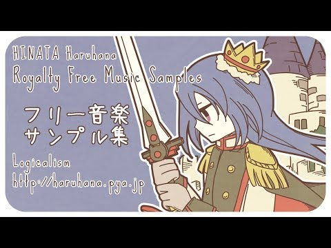 【フリー音楽・作業用BGM】HINATA Haruhana – Royalty Free Music Samples