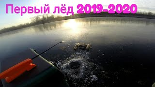 Ловля ротана в московской области