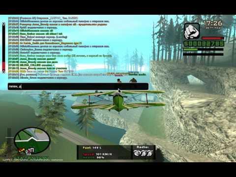 Trinity RPG   AF News   Мероприятие