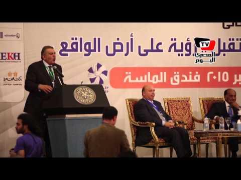 أحمد الوكيل في مؤتمر أخبار اليوم الإقتصادي: «هدفنا واحد»